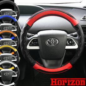 ハンドルカバー 軽自動車 Sサイズ 36.5〜37.9cm ホライゾン 全6色 nbox タント ワゴンR エブリィワゴン スペーシア コンパクトカー ミニバン用 カーボンルック