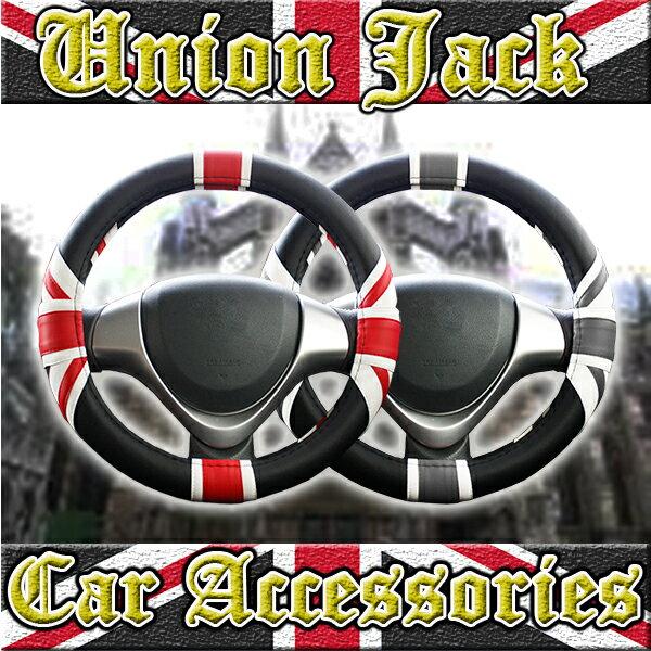 ハンドルカバー 軽自動車 コンパクトカー ミニバン ユニオンジャック レッド グレー UNION JACK Sサイズ36.5〜37.9cm イギリス国旗 雑貨 ミニ MINI ローバー