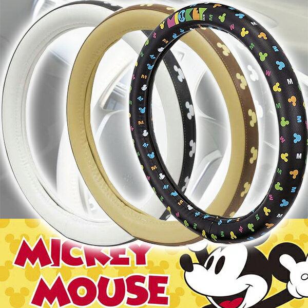 ハンドルカバー 軽自動車 コンパクトカー ミニバン ミッキー 3color Sサイズ36.5〜37.9cm ディズニー Disney Mickey