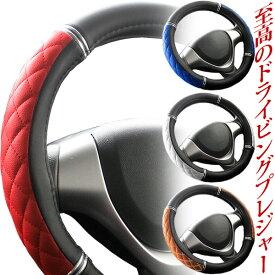 ハンドルカバー 軽自動車 コンパクトカー ミニバン オリエンタルレザー ブラック ホワイト ブラック レッド ブラック ブルー ブラック オレンジ Sサイズ36.5〜37.9cm カラフル フェリスヴィータ