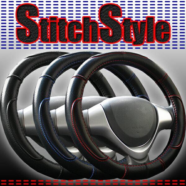 ハンドルカバー 軽自動車 コンパクトカー ミニバン ステッチスタイルブラック ブルー レッド Sサイズ36.5〜37.9cm