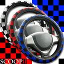ハンドルカバー スクープ2レッド ブルー ホワイト Sサイズ36.5〜37.9cm