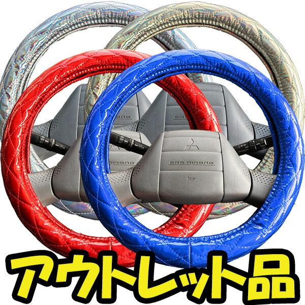 キルティングハンドルカバー トラック 軽自動車 コンパクトカー 全4色S L 2HS 2HLアウトレット 訳あり B級品