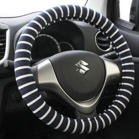 ハンドルカバー 軽自動車 コンパクトカー ミニバン スウェットボーダーネイビー グレー Sサイズ36.5〜37.9cm