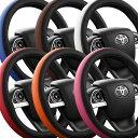 ハンドルカバー 軽自動車 コンパクトカー ミニバン用 スタイルツートン全6色 Sサイズ36.5〜37.9cm