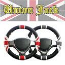 ハンドルカバー 軽自動車 コンパクトカー ミニバン ユニオンジャック レッド グレー UNION JACK Sサイズ36.5〜37.…