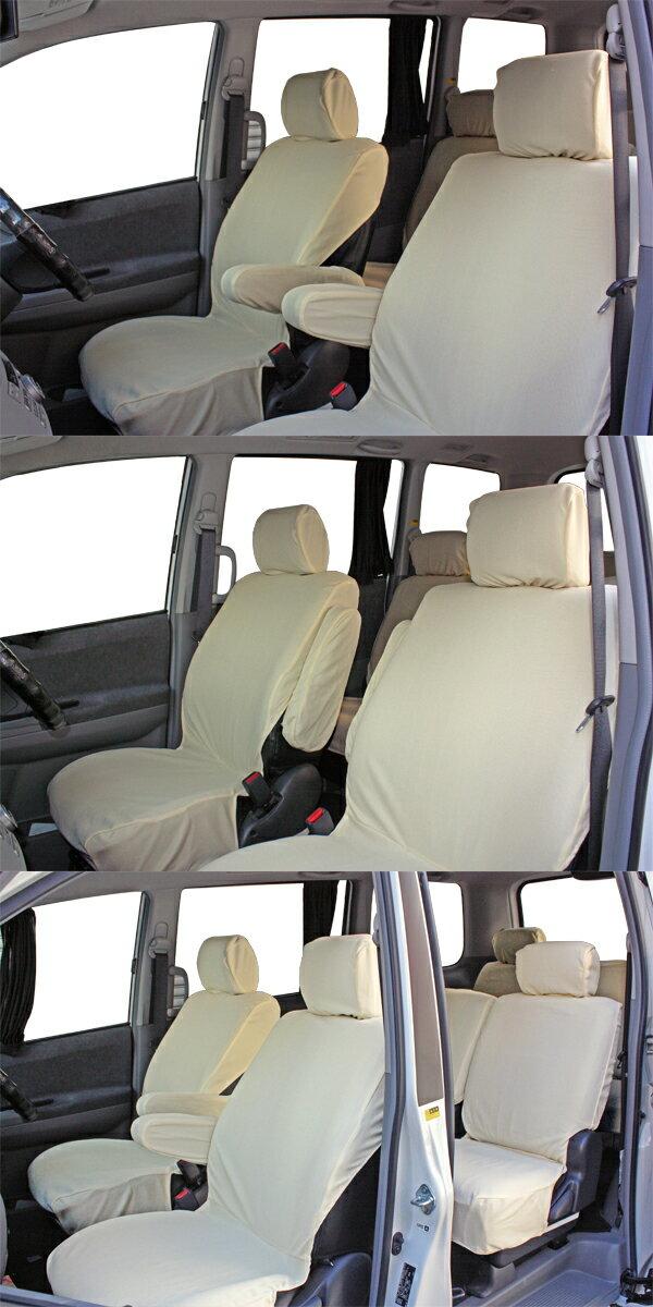 【スーパーセール終了まで10倍P!】メープルチョイス Dタイプサードシート2人席用カラー アイボリー