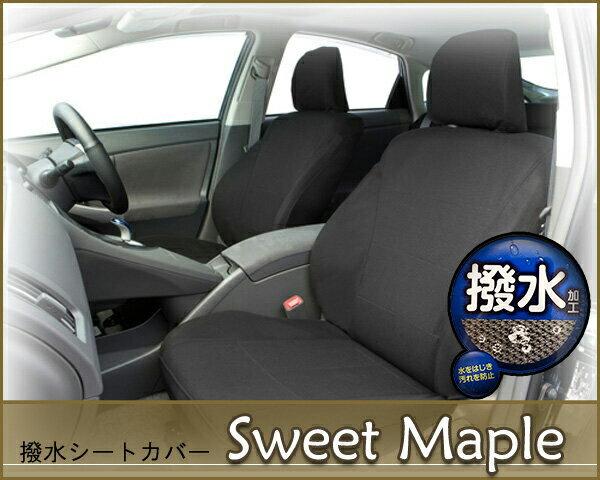 シートカバー 普通車用フリーサイズ撥水布スィートメープルブラック グレー