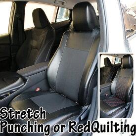 シートカバー 軽自動車 普通車 コンパクトカー ミニバン フリーサイズ ストレッチ パンチング キルティング1枚枕1体OK
