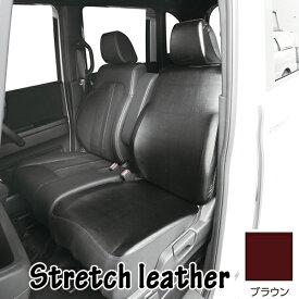 シートカバー 軽自動車 普通車 コンパクトカー ミニバン フリーサイズ ストレッチレザー1枚ブラック ブラウン 枕1体OK