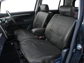 Wスタイルシートカバー 軽自動車 フリーサイズ 前席 ブラック アイボリー