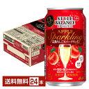 アサヒ スタイルバランス 完熟りんごスパークリング 350ml缶 24本 1ケース【送料無料(一部地域除く)】