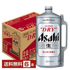 アサヒ スーパードライ 2000mlミニ樽 6本 1ケース【送料無料(一部地域除く)】アサヒビール ビール Asahi 国産 缶ビール