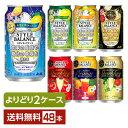 選べる ノンアルコール よりどりMIX アサヒ スタイルバランス 350ml缶 48本(24本×2箱)【よりどり2ケース】【送料無…