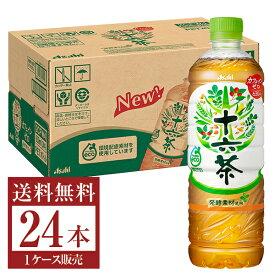 アサヒ 十六茶 630mlペット 24本 1ケース【送料無料(一部地域除く)】 十六茶 ソフトドリンク アサヒ asahi 国産
