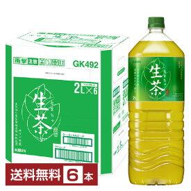 キリン 生茶 2000mlペット 6本 1ケース【送料無料(一部地域除く)】 お茶飲料 green tea