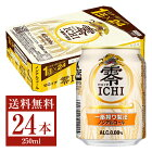 【エントリーでポイント5倍】キリン 零ICHI(ゼロイチ) 250ml缶 24本 1ケース【送料無料(一部地域除く)】キリン 零ICHIぜろいち キリンビール ノンアル ビールテイスト 一番搾り製法 kirin