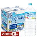 サントリー天然水 2000mlペット 6本 1ケース【送料無料(一部地域除く)】 サントリー 天然水