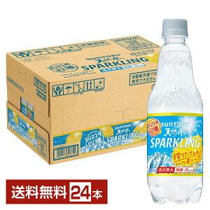 サントリー 天然水スパークリング レモン 500mlペット 24本 1ケース【送料無料(一部地域除く)】