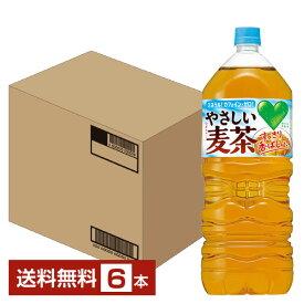 サントリー GREEN DA・KA・RA やさしい麦茶 2Lペット 6本 1ケース【送料無料(一部地域除く)】 麦茶飲料 SUNTORY barley tea