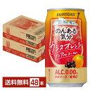 サントリー のんある気分 カシスオレンジテイスト 350ml缶 24本×2ケース(48本)【送料無料(一部地域除く)】のんあ…