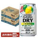 機能性表示食品 サントリー のんある気分 DRY レモン&ライム 350ml缶 24本×2ケース(48本)【送料無料(一部地域除…