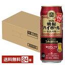 宝 Takara タカラ 寶 焼酎ハイボール 立石宇ち多のうめ割り風 500ml缶 24本 1ケース【送料無料(一部地域除く)】たか…