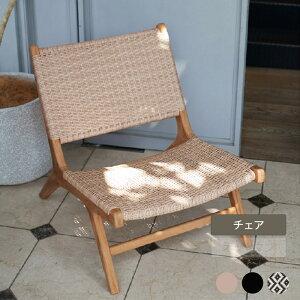 アダン ラウンジチェア【送料別途お見積り】椅子 アウトドア キャンプ バーベキュー テラス ガーデン 庭 オンリーワンクラブ