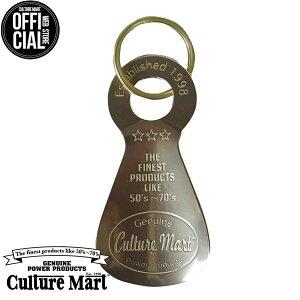 CULTURE MART(カルチャーマート) 靴べら キーリング KEY RING Aタイプ日本製 真鍮 鉄アメカジ アメリカン キーホルダー金具 携帯靴べら おしゃれ