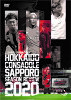 [DVD]北海道コンサドーレ札幌『HOKKAIDOCONSADOLESAPPOROSEASONREVIEW2020』[DSSV-520]