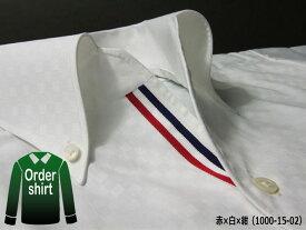 フェローズ 沖縄 トリコロール 夏シャツ メンズ イタリアンカラー オーダーシャツ 白 ホワイト コットン100%【RCP】