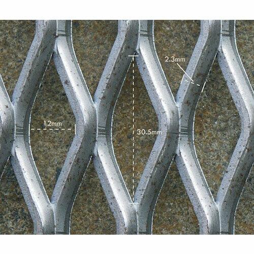 鋼材 Fe★NEEDS フェニーズエキスパンド メタル(XS33) H300 x W200mm