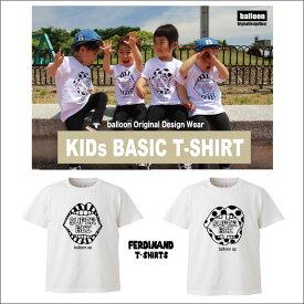 キッズTシャツ 送料無料 親子 おそろい ペア かわいい ティーシャツ プリント 衣装 ロゴ 男子 女子 ダンス 綿100% クリックポスト発送