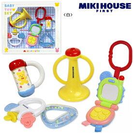 【ミキハウス(ベビー)】 mikihouseベビートイセット おもちゃ46-1234-958 【箱付】【送料無料】