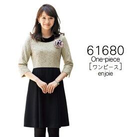 【ジョア】事務服 ワンピース(5-15号)61680 JOIE