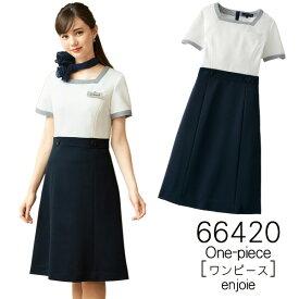 【ジョア】事務服 ワンピース(5-15号)66420 JOIE
