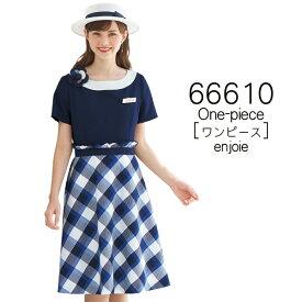 【ジョア】事務服 ワンピース(5-15号)66610 JOIE