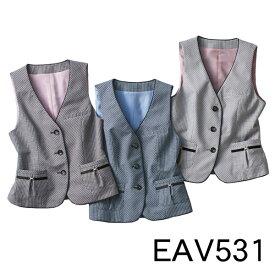 【カーシー】事務服 ベスト(5-17号)EAV531 KAESEE ENJOY エンジョイ