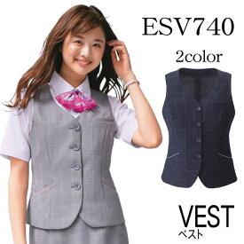 【カーシー】事務服 ベスト(5-17号)ESV740 KAESEE ENJOY エンジョイ