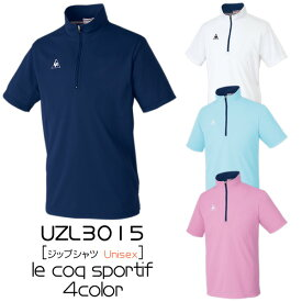 【AKASHI S.U.C】 ケアウェアジップシャツ Unisex(SS/S/M/L/LL/EL)UZL3015 le coq sportif ルコック 明石 男女兼用 ユニセックス