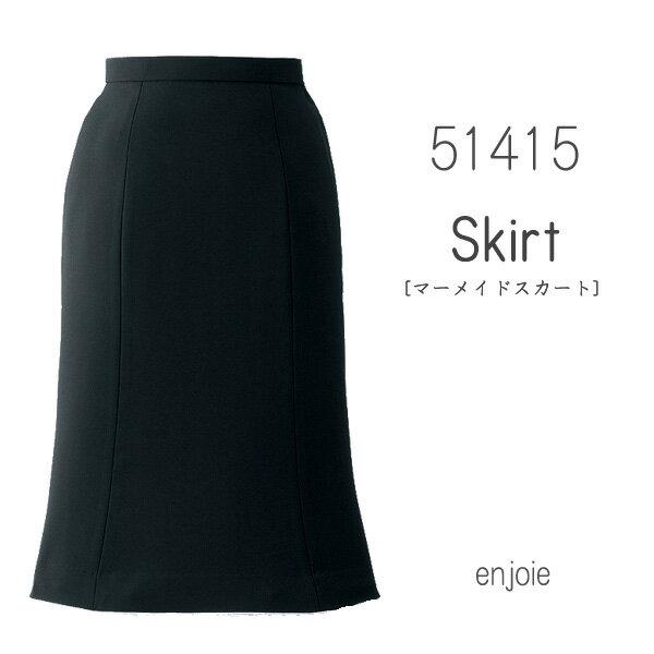 【ジョア】事務服 マーメイドスカート(21-25号)51415JOIE 大きいサイズ