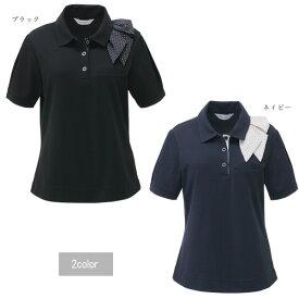 【カーシー】事務服 ポロシャツ(S/M/L/LL/3L)ESP403 KAESEE ENJOY エンジョイ【1枚までメール便可】