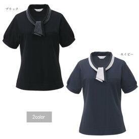 【カーシー】事務服 ポロシャツ(S/M/L/LL/3L)ESP404 KAESEE ENJOY エンジョイ【1枚までメール便可】