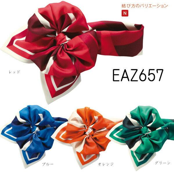 【カーシー】コサージュスカーフ 事務服EAZ657 KAESEEENJOY エンジョイ【メール便可】