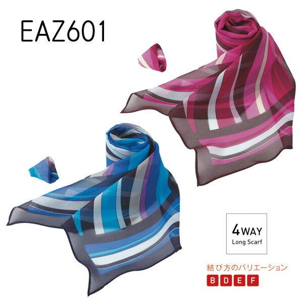 【カーシー】4WAYスカーフ 事務服EAZ601 KAESEEENJOY エンジョイ【メール便可】