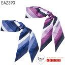 【カーシー】5WAYスカーフ 事務服EAZ390 KAESEEENJOY エンジョイ【メール便可】