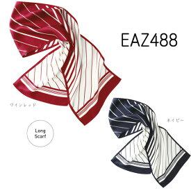 【カーシー】ロングスカーフ 事務服EAZ488 KAESEEENJOY エンジョイ【メール便可】