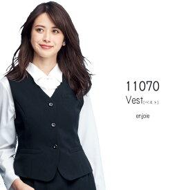 【ジョア】事務服 ベスト(21-25号)11070 JOIE