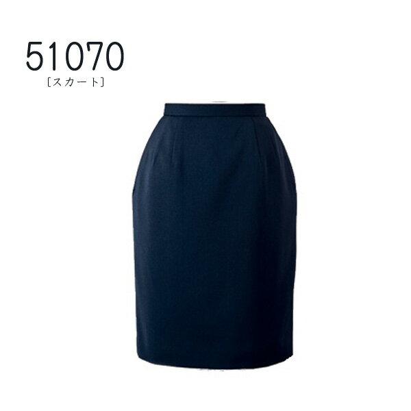 【ジョア】事務服 スカート(21・23号)51070大きいサイズ JOIE