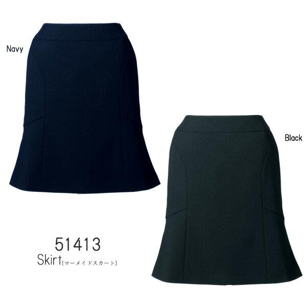 【ジョア】事務服 マーメイドスカート(21・23号)51413大きいサイズ JOIE